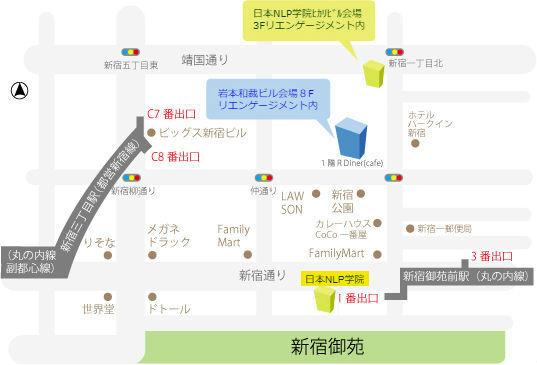 sinjyukukaijyou2.jpgのサムネイル画像