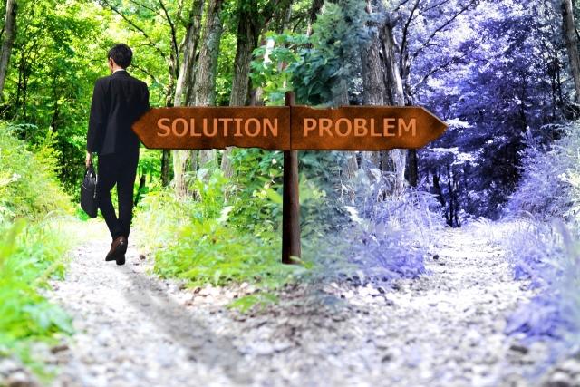 解決か悪循環か