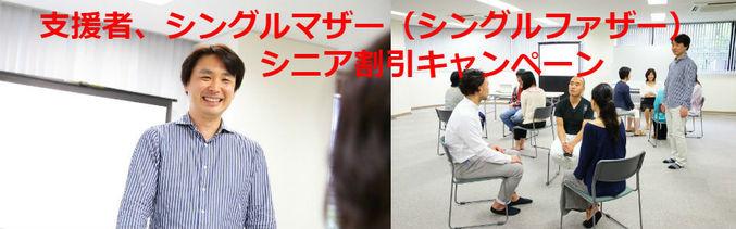 s2_iwabuchi001.jpg