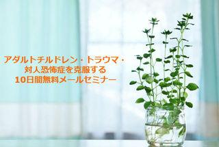 ac_s.jpgのサムネイル画像
