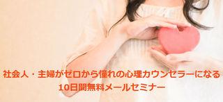 COmail_s.jpg
