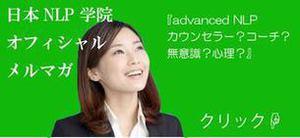 officialmail.jpgのサムネイル画像のサムネイル画像