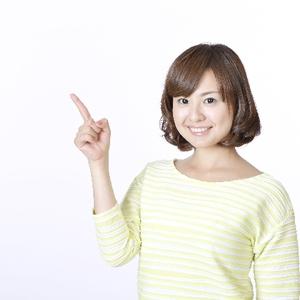 カウンセリング資格取得、カウンセラー養成スクールを東京/新宿・神奈川/横浜でお探しの方へ