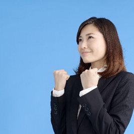 性格を変えるセミナーを東京/新宿,神奈川/横浜でお探しの方へ