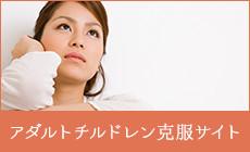 side_bnr_ac.jpg