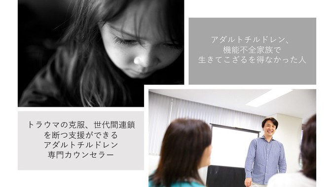 adult_children_counseler.jpg