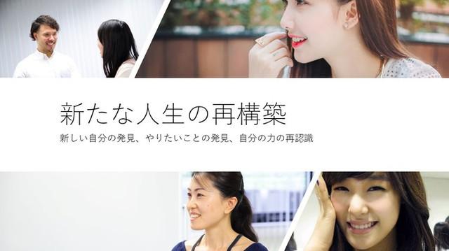 jukousei20.jpgのサムネイル画像