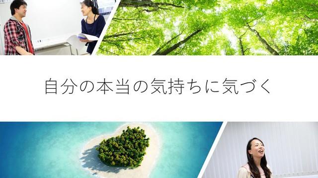 jukousei30.jpg
