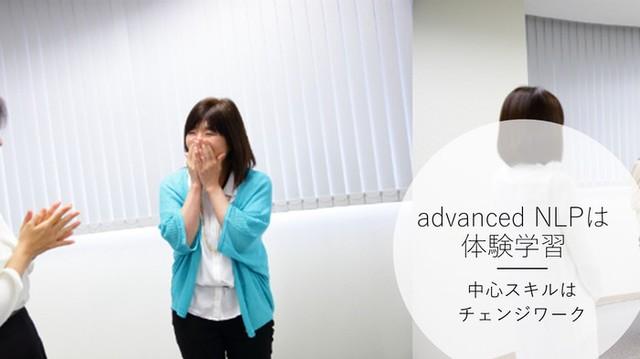 taikengakusyuu2.jpgのサムネイル画像