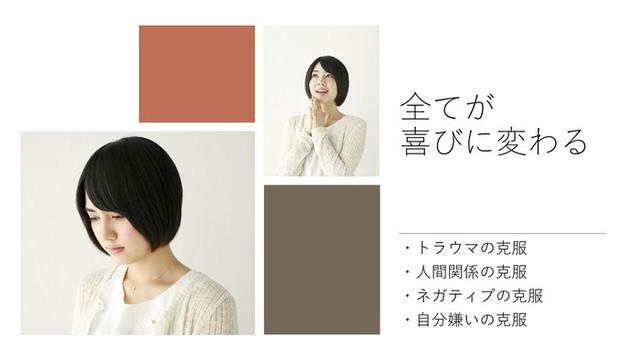 yorokobi2.jpgのサムネイル画像