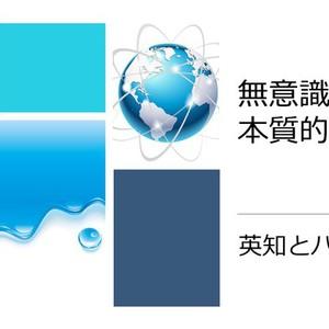 NLPベーシックコース 東京/新宿校,神奈川/横浜校(プラクティショナー認定対象コース)