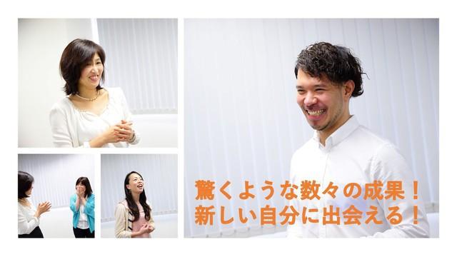 seika3.jpgのサムネイル画像