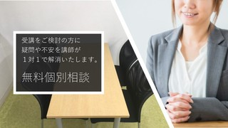 muryokobetsusodan1.jpgのサムネイル画像