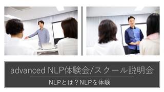 nlptaikenkai3.jpgのサムネイル画像