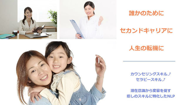 counselor1.jpg