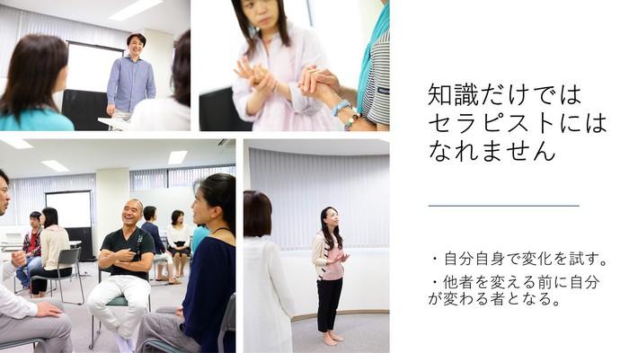 taikengakusyuu20(1).jpg