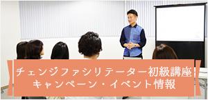2016_bnr03.jpg